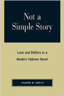 Not a Simple Story by Sharon Hart-Green on Nobel author S.Y. Agnon