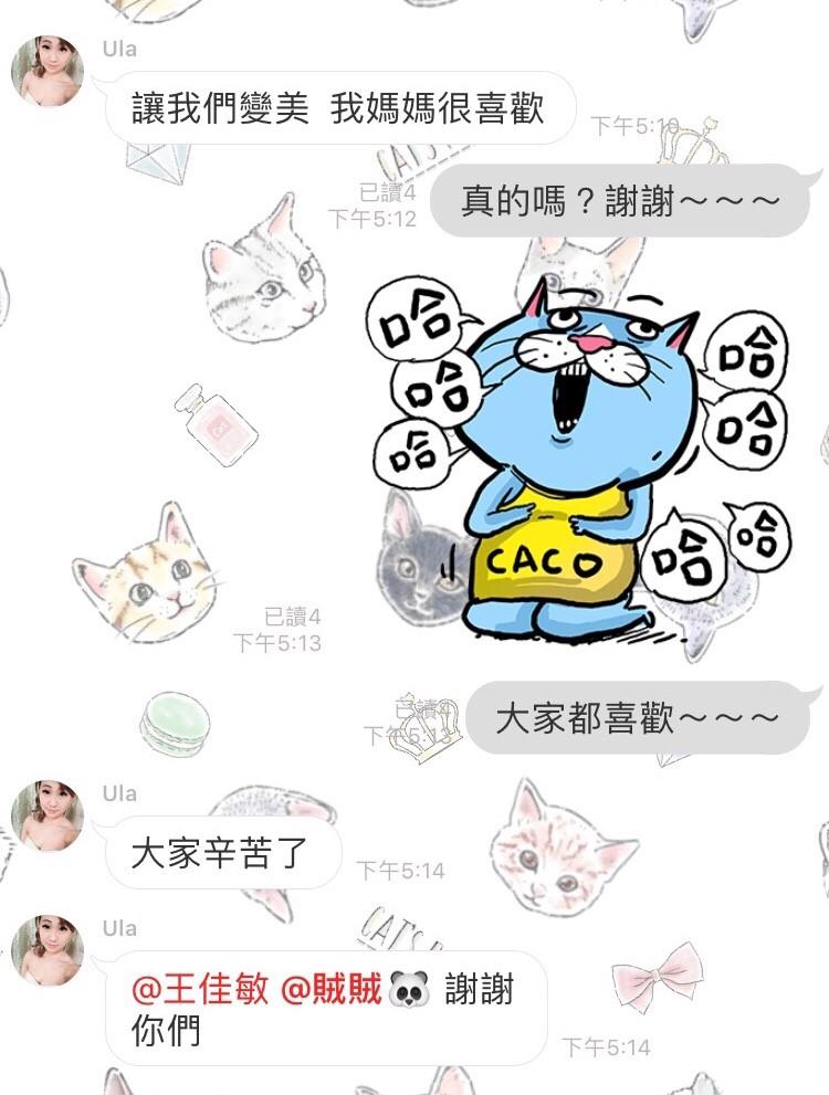 小可(待po)_180206_0006