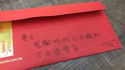 宴客造型(待po)_170314_0028