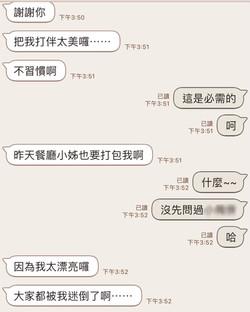 1014_kimmy新娘_200129_0001