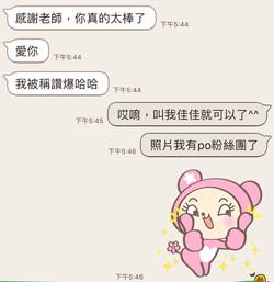 佳待_170309_0027