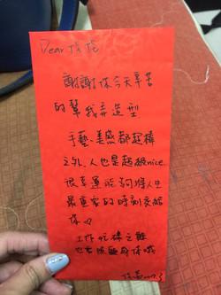 宴客造型(待po)_170314_0029