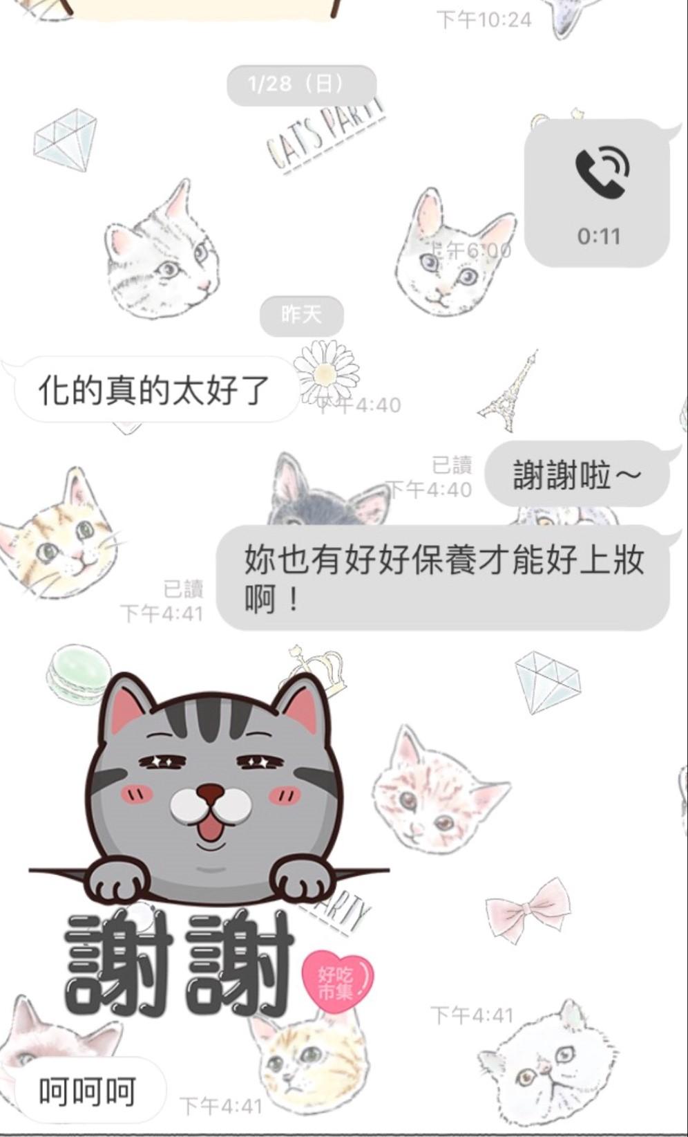 小可(待po)_180206_0016