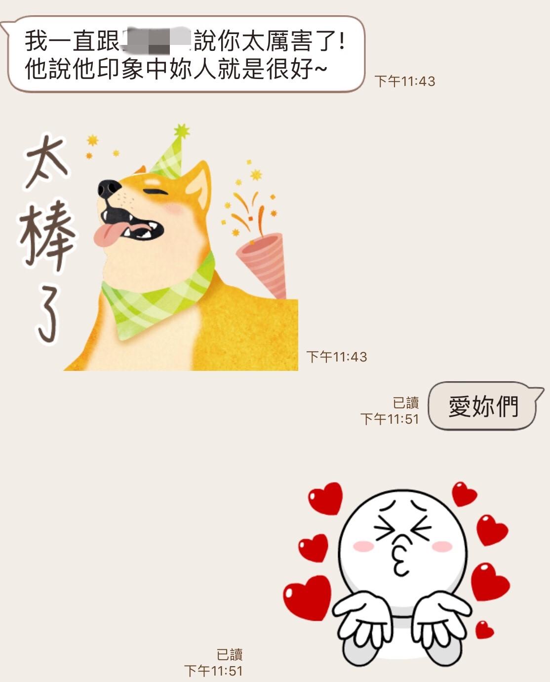 佳待_170309_0013