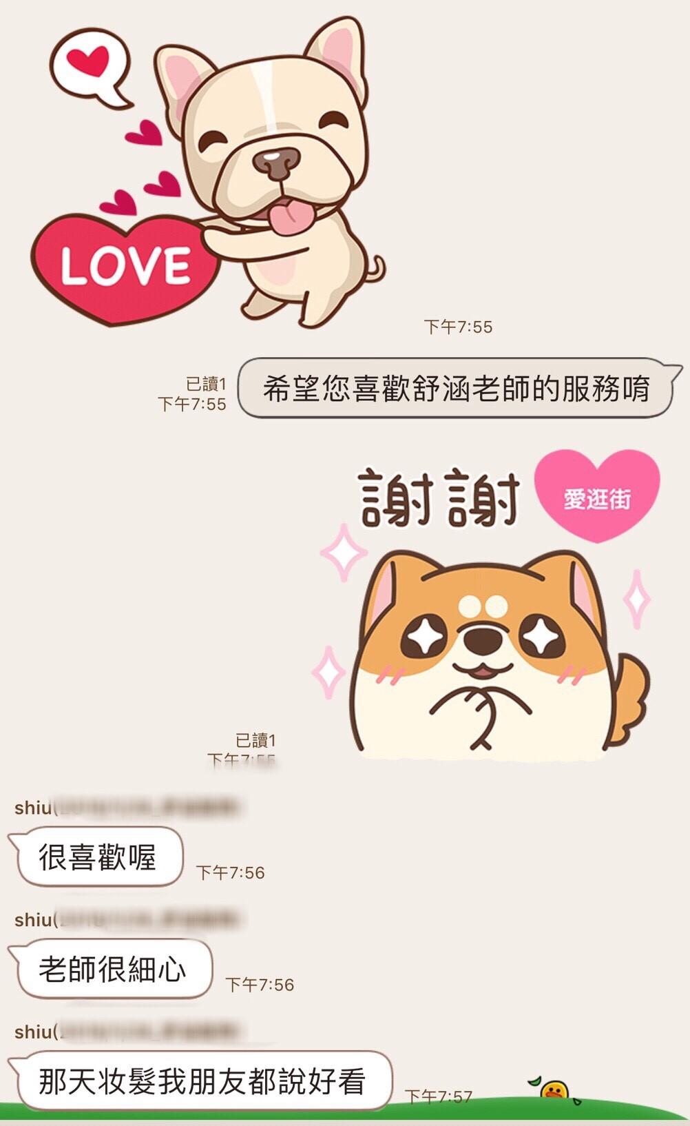 舒涵(待po)_180206_0005