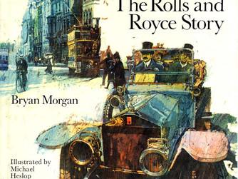 Книги и машины.