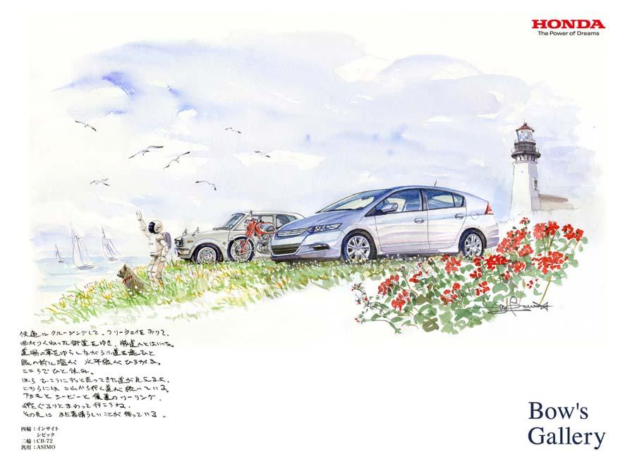 Honda+Asimo.jpg