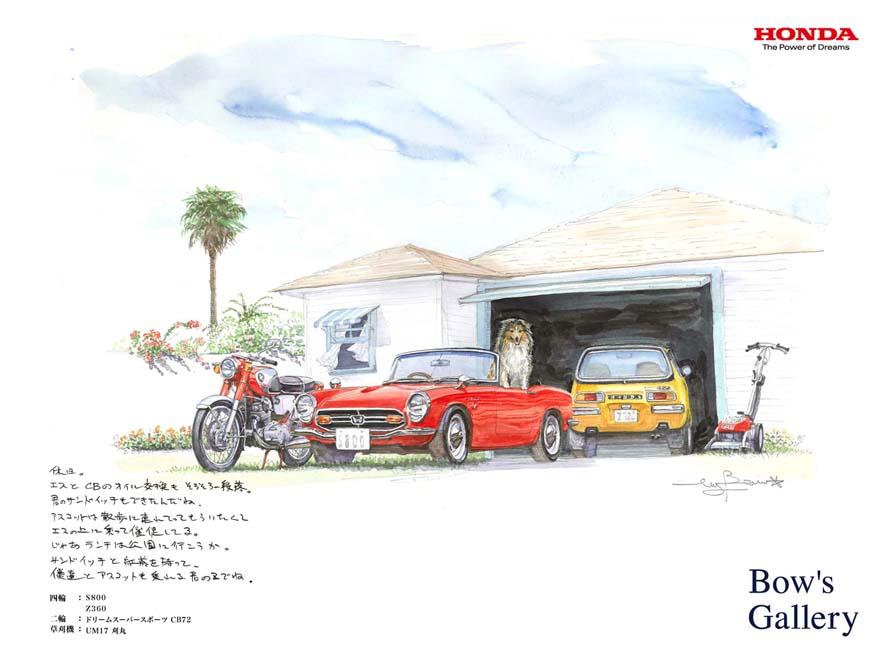 Honda+S800.jpg