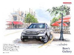 Honda+CR-V.jpg
