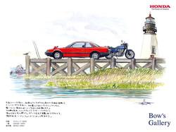 Honda+Prelude_0.jpg