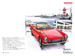 Honda+S500.jpg