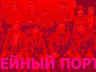 СЕМЕЙНЫЙ ПОРТРЕТ - СУБАРУ
