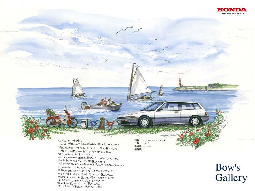Honda+Accord+Aerodeck_0.jpg