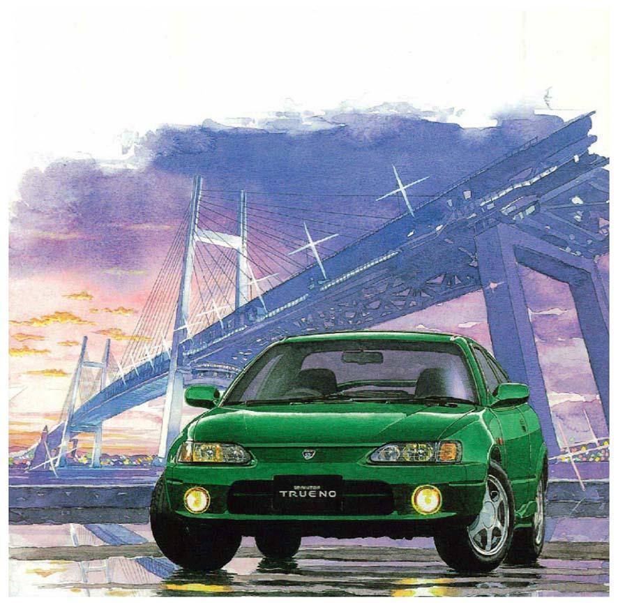 Toyota_1998_Sprinter+Trueno.jpg