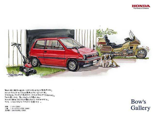 Honda+City.jpg