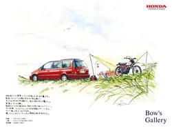 Honda+Odyssey.jpg