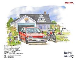 Honda+Civic.jpg