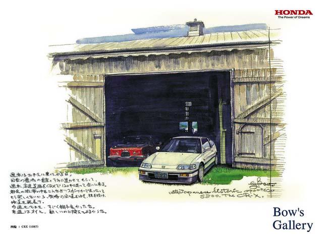 Honda+Civic+CR-X.jpg