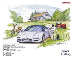 Honda+NSX-R.jpg
