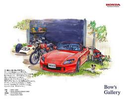 Honda+S2000.jpg