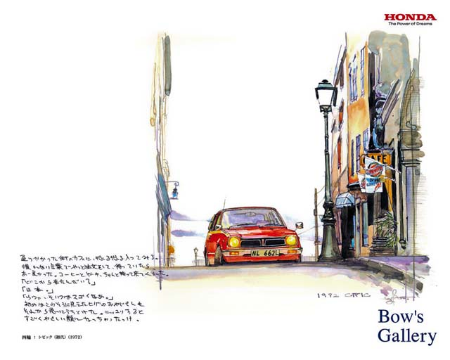Honda+Civic_0.jpg