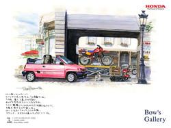 Honda+Citi+Cabriolet.jpg