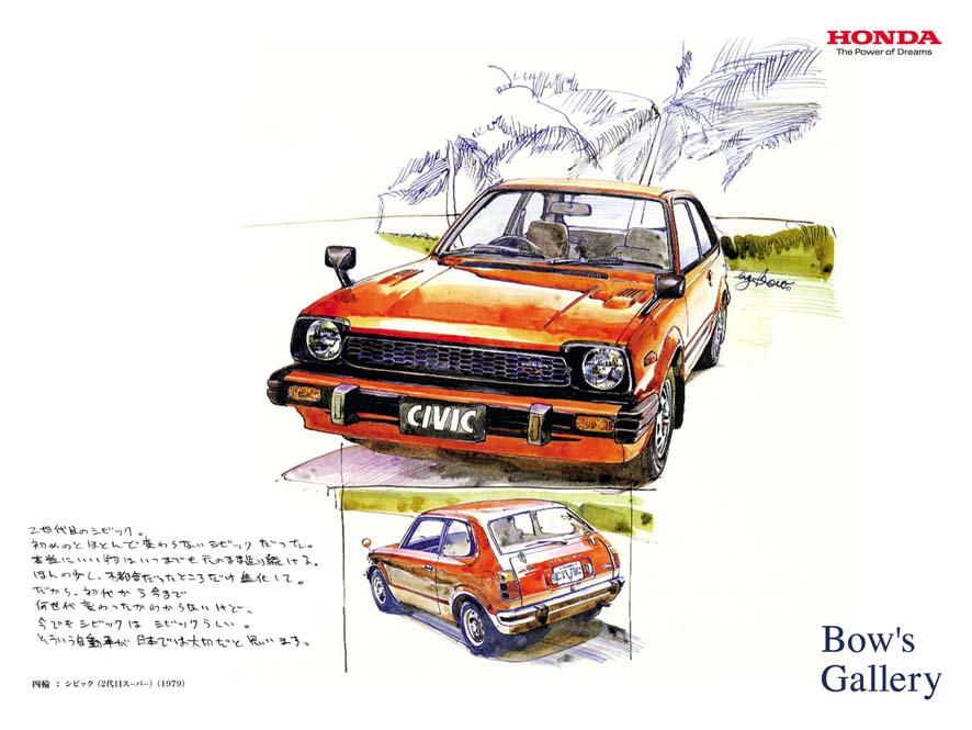 Honda+Civic_02.jpg