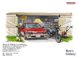 Honda+Civic+CR-X_0.jpg