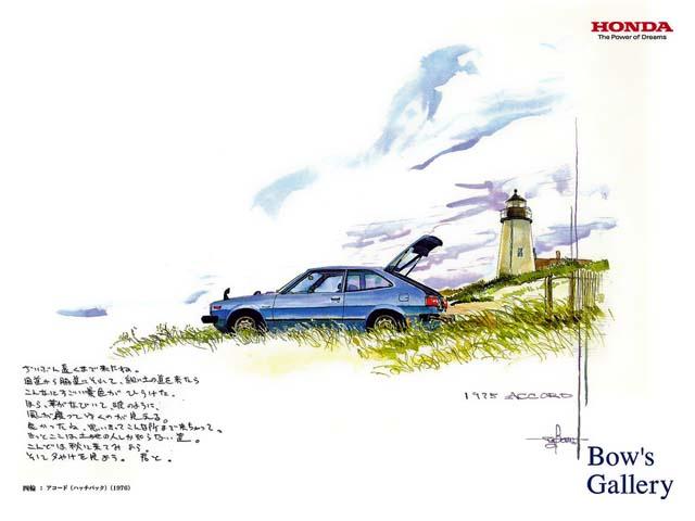 Honda+Accord.jpg