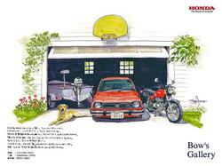 Honda+Civic_01.jpg