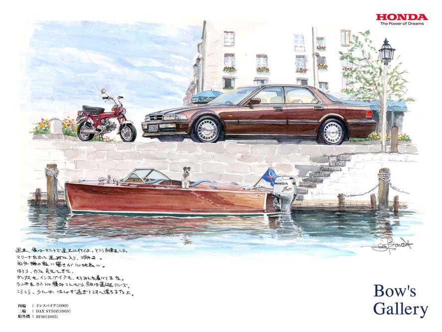 Honda+Legend.jpg