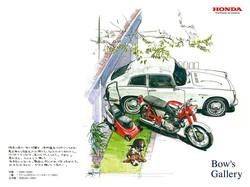 Honda+S800_0.jpg