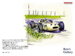 Honda+F1.jpg