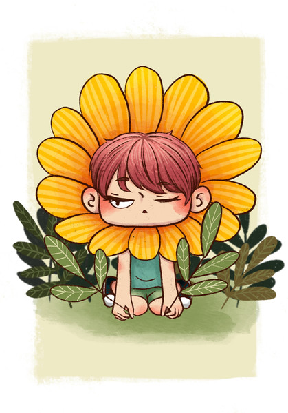 You the Sunflower