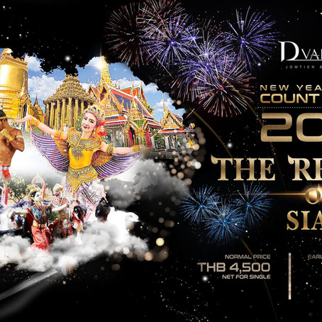 The Regions of Siam New Year Eve Gala Dinner 2019