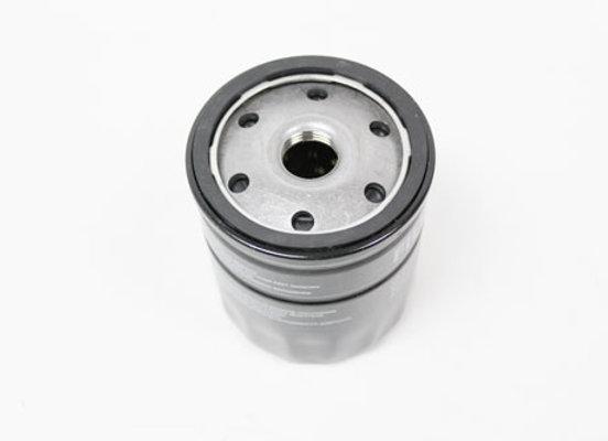 LR096524 - Oil Filter - Land Rover
