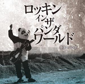 \8月は熱いイベント目白押し!/