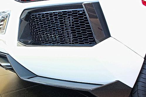 Aventador Carbon Fiber Rear Bumper Vent Surrounds