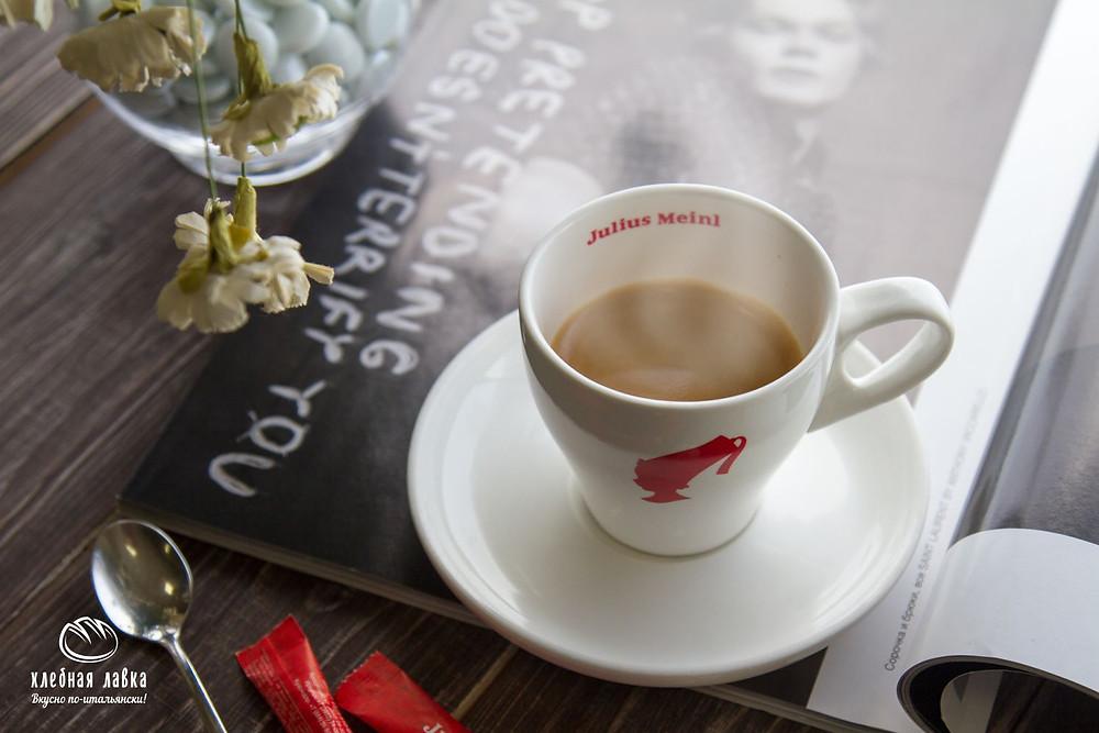 Кофе недели – Лунго Юлиус Майнл Специал