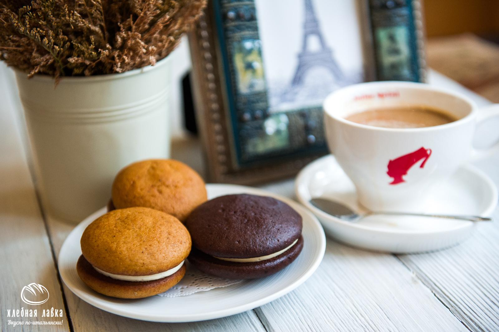 Вупи Куки: с тыквой и шоколад & мята