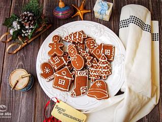 Новогодние и рождественские традиции - рождественское печенье