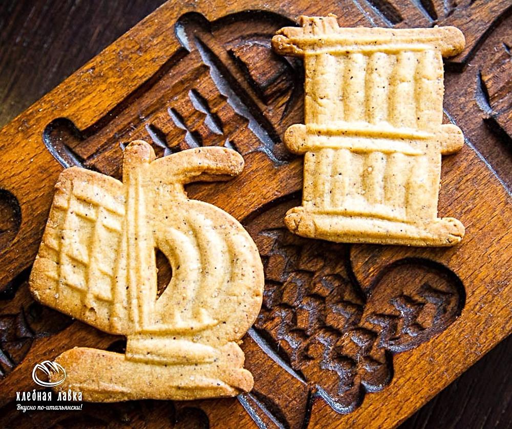 Спекулаас Хлебной Лавка