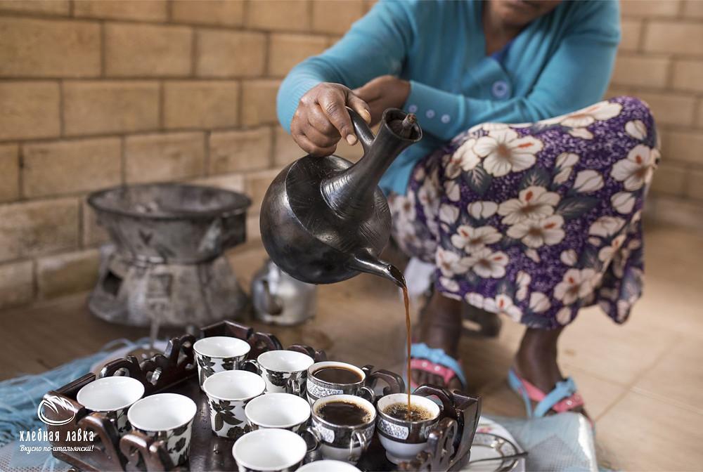 Традиционный кофе в Эфиопии