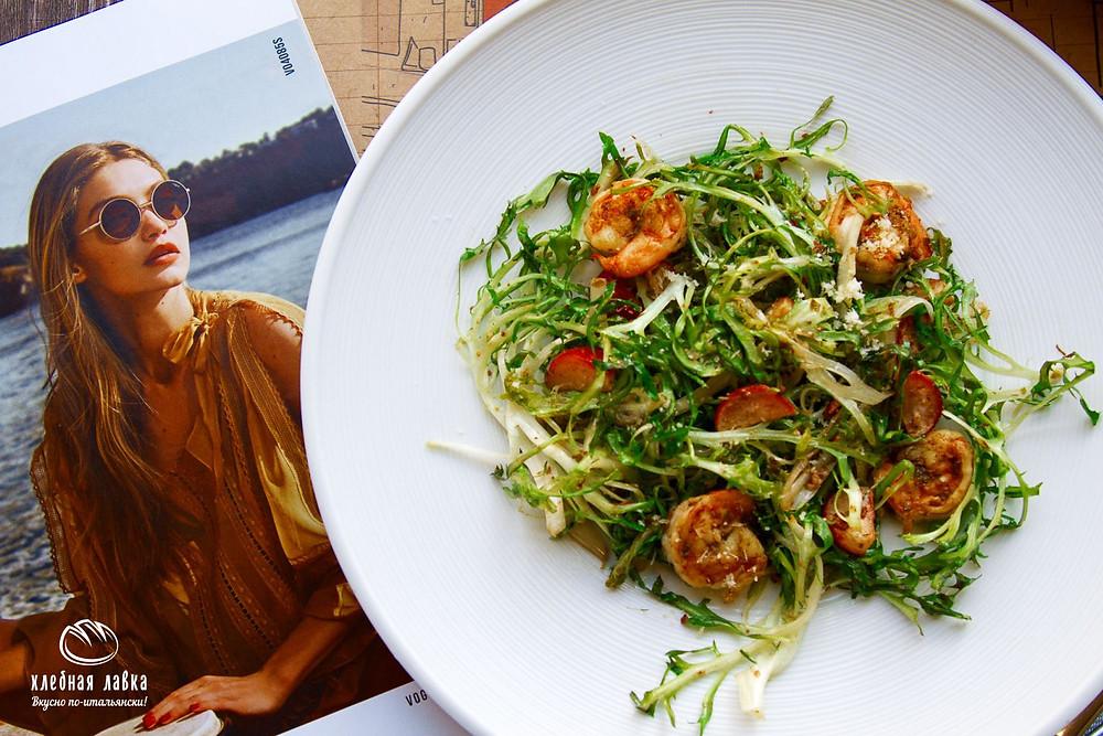 Средиземноморский салат Нут и пряные травы
