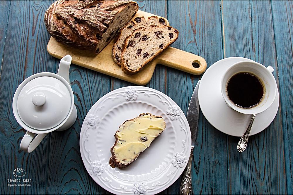 Хлеб недели - Десертный хлеб!