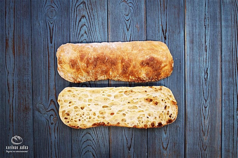 Чиабатта - хлеб недели!