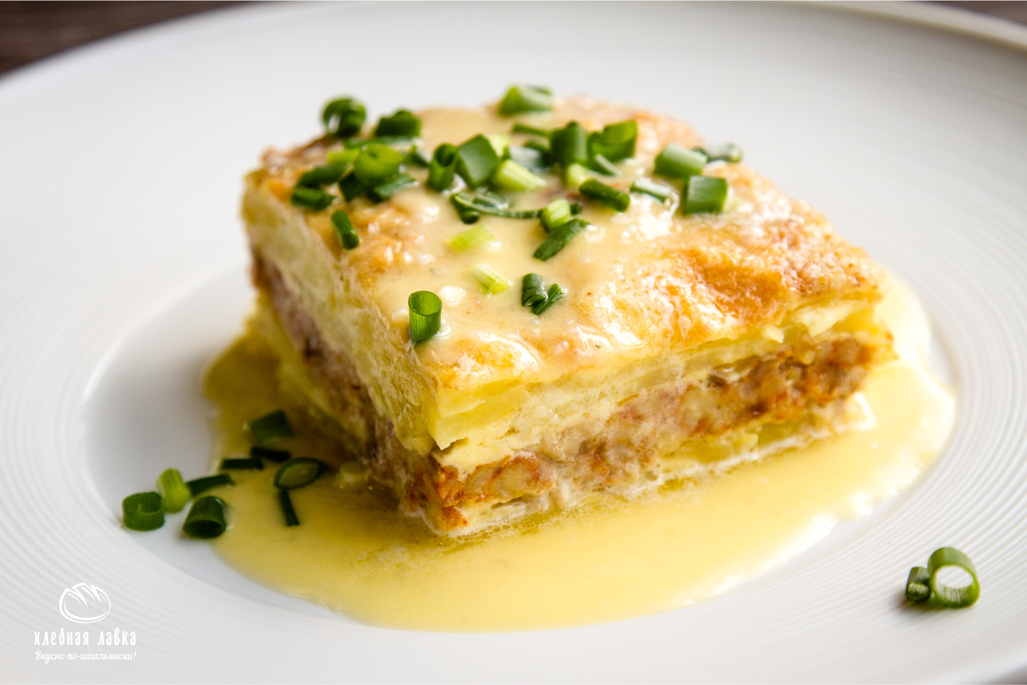 Колумбийский пирог и сливочный соус
