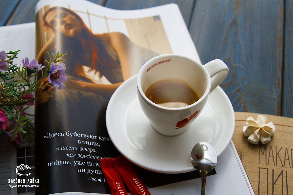 Кофе недели – Ристретто ЮМ Триест