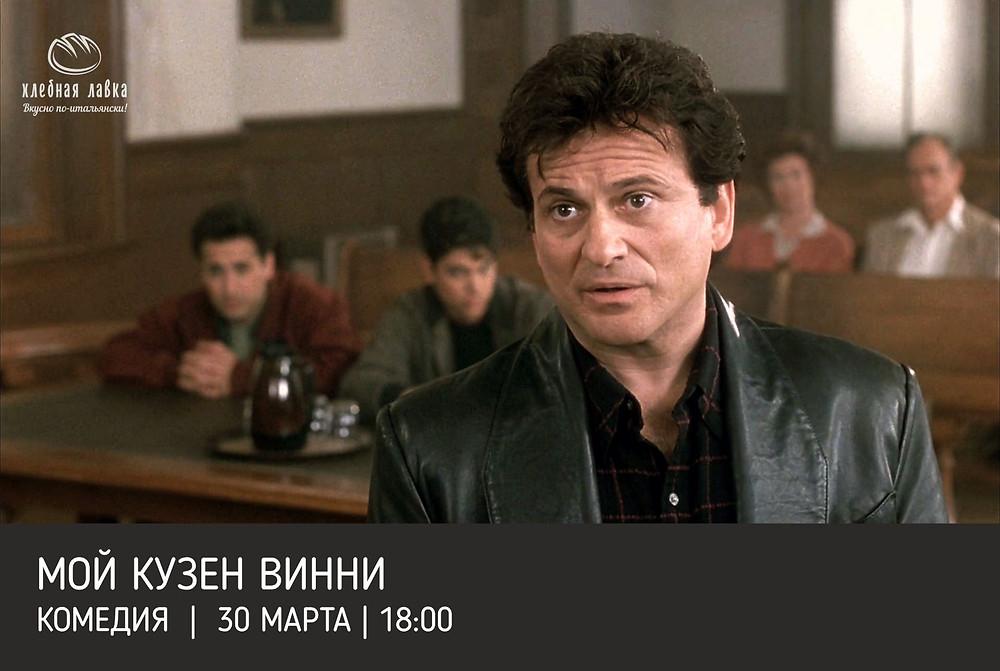 «Побег», киновечер в субботу, 16 марта