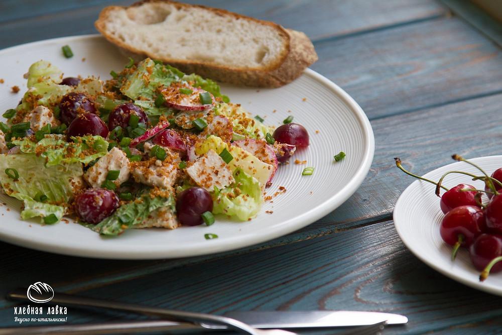 Пикантный салат с цыпленком и черешней